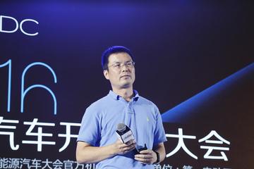 未来汽车开发者路演 | 杜平:行适安致力成为商用车车联网践行者