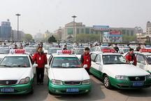 """衡水回应""""新出租车须用电动车""""可与燃油车并行使用"""