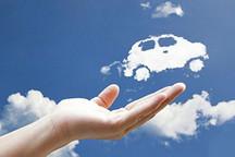 重磅 | 接档补贴 发改委发布新能源汽车碳配额管理办法征求意见稿