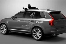 沃尔沃与优步结盟 联合开发下一代自动驾驶汽车与技术