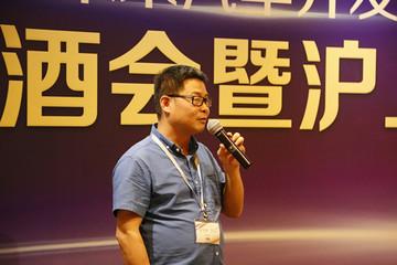 刘心文:云度新能源的商业模式是整车销售和租赁+平台共享