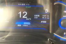 暴走!北汽EV200北京五环实力全测评