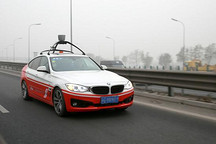 百度将在加州公共道路进行自动驾驶车测试