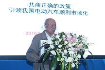 杨裕生: 市场化势在必行 企业需建立主导培育市场的意识和能力