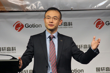 中美新能源经济论坛   北汽新能源郑刚:做平台赢市场