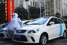十一国庆长假来了 租辆电动汽车去旅行