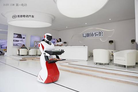 易咖电动汽车品牌体验馆