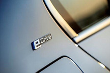 """科技部重点专项:""""新能源汽车""""试点专项 2017 年度项目申报指南出炉"""
