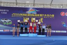 众泰云100S加冕环洞庭湖国际新能源拉力赛冠军  为湘籍奥运冠军赠车