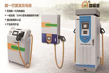 充电桩大比武,充电能力成市场关注点