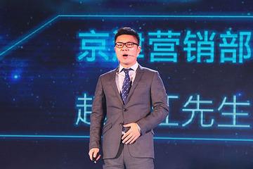 比亚迪京津营销总监赵长江:在京纯电动已销1.66万辆,全年可超2万
