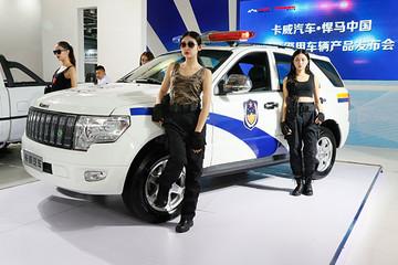 卡威汽车携警用纯电动SUV等5款车型惊艳长沙车展