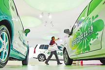 陕西出台加快新能源汽车推广实施意见 2016~2020年推广10万辆