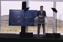 FF与供应商发表联合声明:内华达工厂建设进展顺利