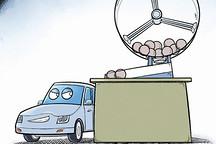 明年补贴退坡前买纯电动会更值 北京近4000个到期指标回炉重发