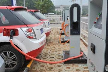 陕西省发布新能源汽车推广应用实施意见