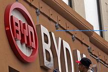 比亚迪将在匈牙利北部城市建电动车工厂