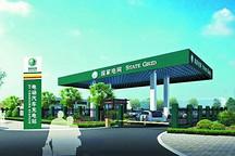 山西首座高速服务区电动汽车快充电站成功送电