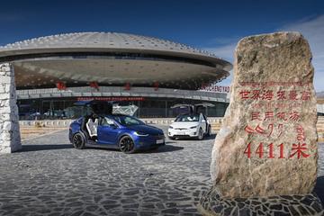 川藏充电线路正式贯通 特斯拉充电桩落户全球海拔最高机场