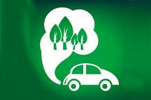 """国务院""""十三五""""控制温室气体排放工作方案:建设低碳交通运输体系"""