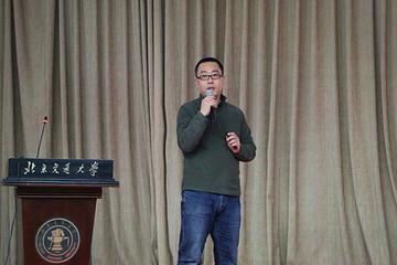 第一电动高校巡讲北交大站 庞义成解读未来十年汽车变革趋势