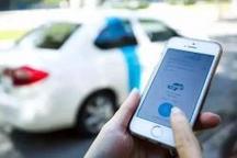 北京推公务员分时租车:每小时30元 年底达6000辆