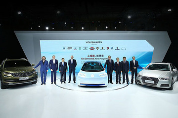 大众媒体沟通会:I.D.2020年国产/国产5款奥迪e-tron车型/斯柯达柯迪亚克明年上市