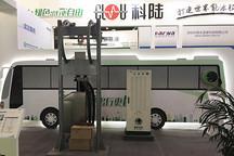 """中国最大充电设备展在北京举行 充电设施""""金桩奖""""受关注"""