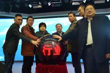 武汉首家电动汽车充电服务行业协会正式成立