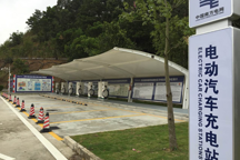广东首个城际快充站开通 今年计划再建15个快充站