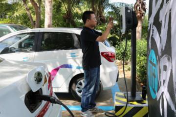海南电动汽车充电设施运营管理办法出台