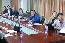 鼎充再次受邀参加住建部《居住区电动汽车充电设施技术规程》工作会议