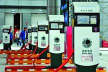 """宁夏""""十三五""""充电规划出台 到2020年新建充换电站101座"""