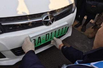 EV晨报   众泰、海马入选北京第十批纯电动车目录;动力蓄电池回收管理办法征意见;杭州推广新能源车超3万辆