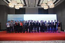 中国新能源汽车全产业链高峰论坛启幕  剖析政策摇摆中的风险与对策