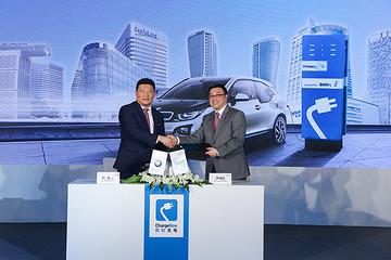 BMW携手凯德集团 即时充电服务覆盖全国主流时尚商圈