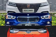 第四批新能源目录爆款车型数不清:宝马X1插电混/荣威eRX5/北汽EC180/腾势400/宝骏E100