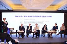新能源汽车指数推出 中国将会成为全球最重要的新能源汽车市场