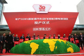 天能集团:打造锂电产业版图 年产5GWh锂电池项目顺利投产