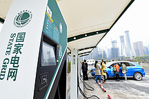 2020年产能达30万辆 辽宁出台新能源汽车实施方案
