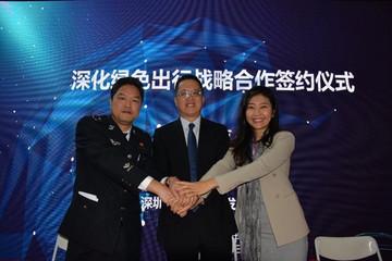 深圳新能源车公共充电平台明年启用