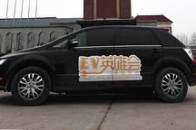 EV英雄会 | 比亚迪e6狮子哥本想逍遥游云台山,无耐雾霾散不开!