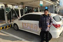 EV英雄会 | 北汽EV160日行300KM抵达沧州,这里的美食真不赖!