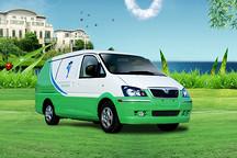 新能源物流车挑战赛将在深圳举办