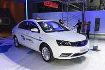 天津发布第一批新能源汽车备案目录 EU260/帝豪EV/知豆D2等入选