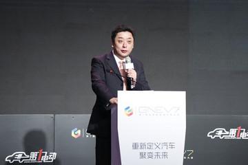 上汽乘用车副总俞经民:未来将是大数据驱动新能源汽车