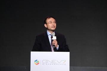 回顾7年,郑刚阐释北汽新能源的定义未来三部曲