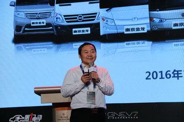 打造世界级新能源商用车 2020年南京金龙客车销量目标达6万