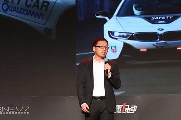 刘勇:Qualcomm将极力推进无线充电技术
