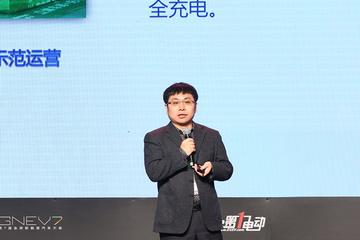王文涛解读普天新能源四大特色业务 打造新能源车智能管理云平台